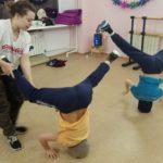 брейк данс детский центр наши дети в марьино