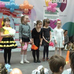 Актерское мастерство наши дети в Марьино