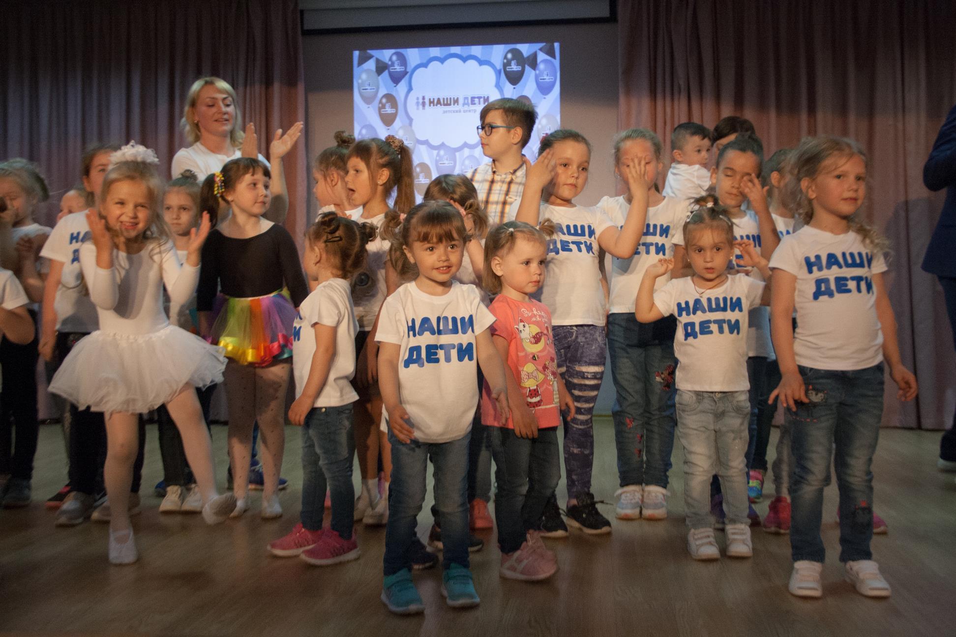 детский центр наши дети капотня и марьино