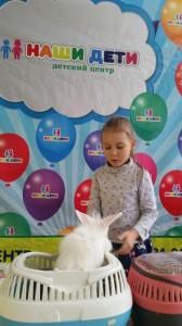 встреча с животными в детском центре наши дети в Марьино (10)
