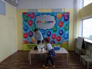встреча с животными в детском центре наши дети в Марьино (101)