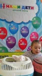 встреча с животными в детском центре наши дети в Марьино (11)