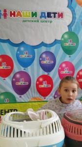 встреча с животными в детском центре наши дети в Марьино (12)