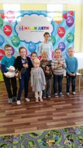 встреча с животными в детском центре наши дети в Марьино (124)