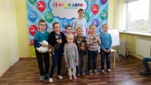 встреча с животными в детском центре наши дети в Марьино (125)