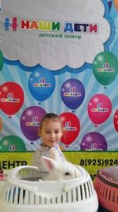встреча с животными в детском центре наши дети в Марьино (13)