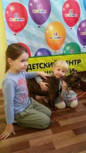 встреча с животными в детском центре наши дети в Марьино (130)