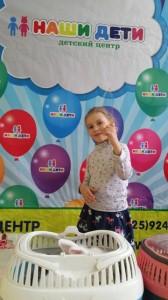встреча с животными в детском центре наши дети в Марьино (14)