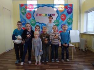 встреча с животными в детском центре наши дети в Марьино (17)