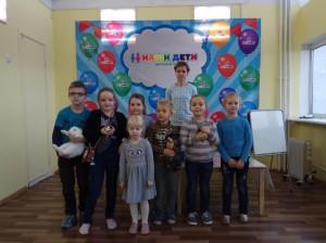 встреча с животными в детском центре наши дети в Марьино (19)