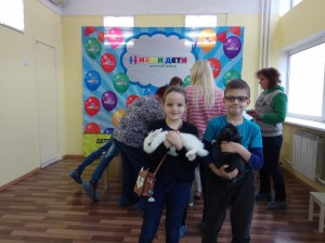 встреча с животными в детском центре наши дети в Марьино (26)