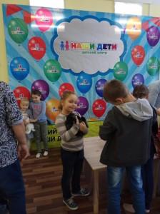 встреча с животными в детском центре наши дети в Марьино (29)