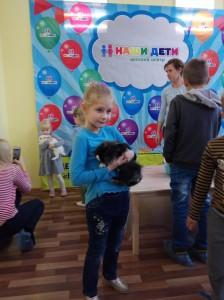 встреча с животными в детском центре наши дети в Марьино (30)
