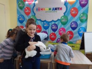 встреча с животными в детском центре наши дети в Марьино (33)