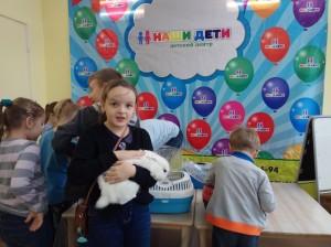 встреча с животными в детском центре наши дети в Марьино (34)