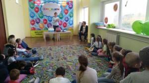 встреча с животными в детском центре наши дети в Марьино (4)