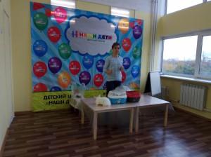 встреча с животными в детском центре наши дети в Марьино (65)