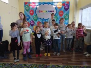 встреча с животными в детском центре наши дети в Марьино (66)