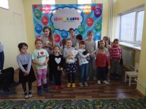 встреча с животными в детском центре наши дети в Марьино (69)