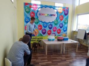 встреча с животными в детском центре наши дети в Марьино (77)