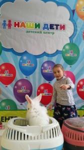встреча с животными в детском центре наши дети в Марьино (9)