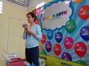 встреча с животными в детском центре наши дети в Марьино (93)