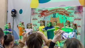день мамы детский центр наши дети в марьино (7)