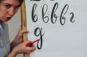 красивый почерк каллиграфия марьино 2