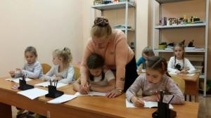 подготовка к школе наши дети марьино занятия (5)