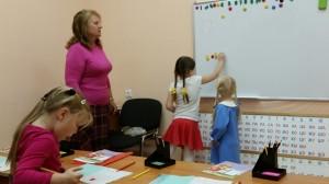 подготовка к школе наши дети марьино занятия (8)