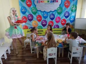 праздник день рождения детский центр наши дети марьино (12)