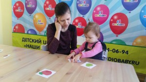 раннее развитие мама и малыш марьино занятия (10)