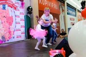 эстрадный танец наши дети марьино танцы для детей (22)