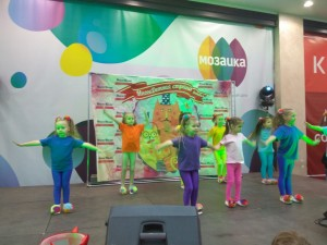 эстрадный танец наши дети марьино танцы для детей (25)