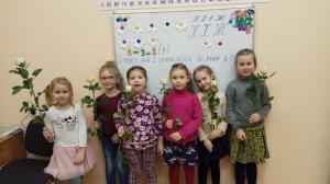 подготовка к школе наши дети марьино