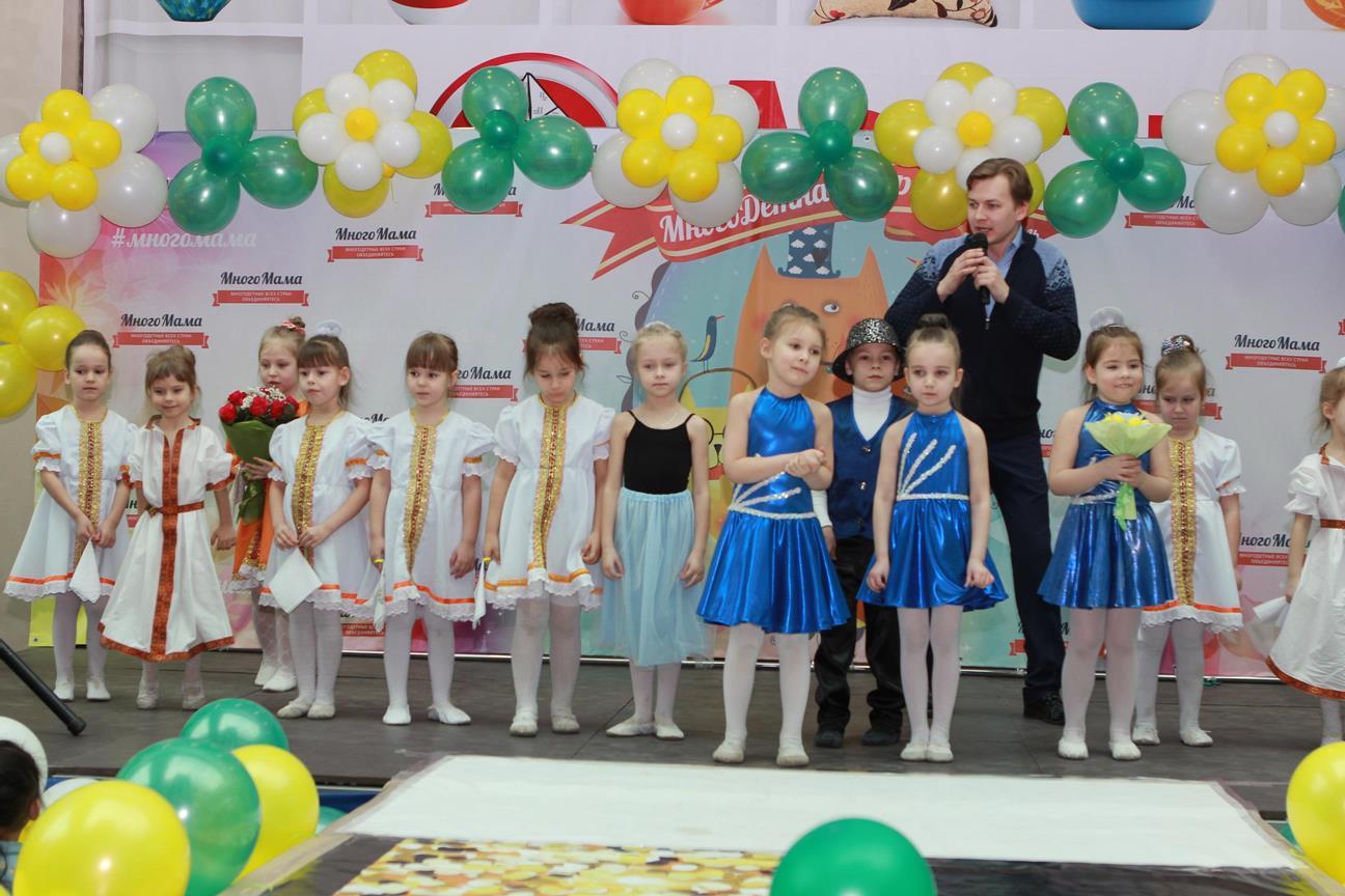 Многомама хореографический ансамбль Наши дети Марьино (70)