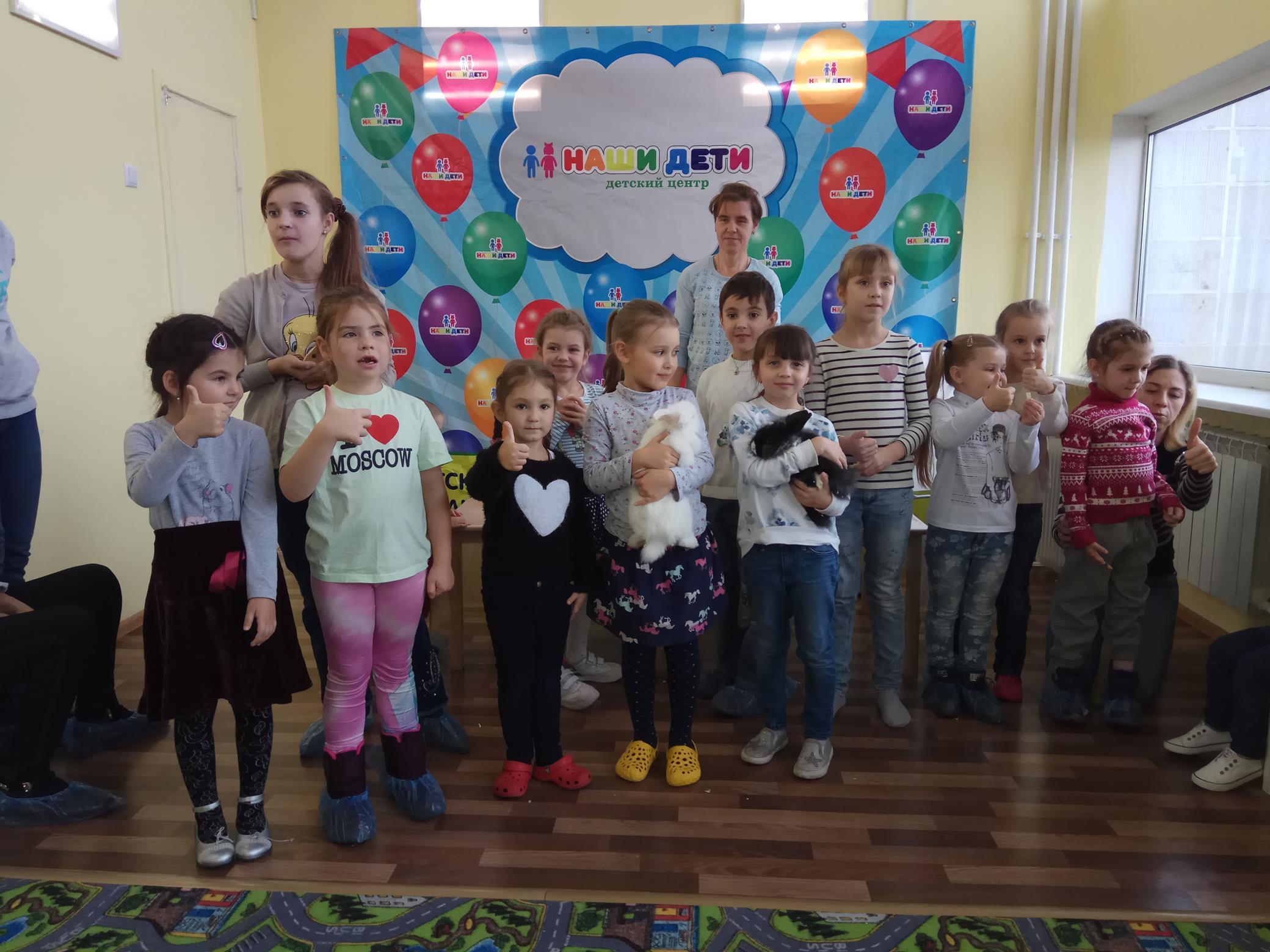 встреча с животными в детском центре наши дети в Марьино