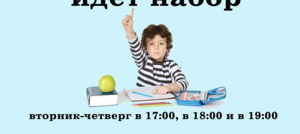 подготовка к школе наши дети в марьино
