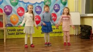 актерское мастерство в театральной студии наши дети марьино (1)