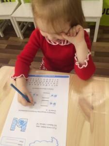 комплексное развитие для детей марьино  (5)