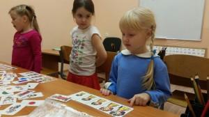 подготовка к школе наши дети марьино занятия (6)