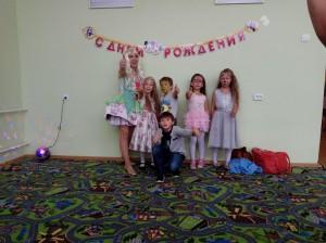 праздник день рождения детский центр наши дети марьино (10)