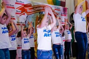 эстрадный танец наши дети марьино танцы для детей (23)